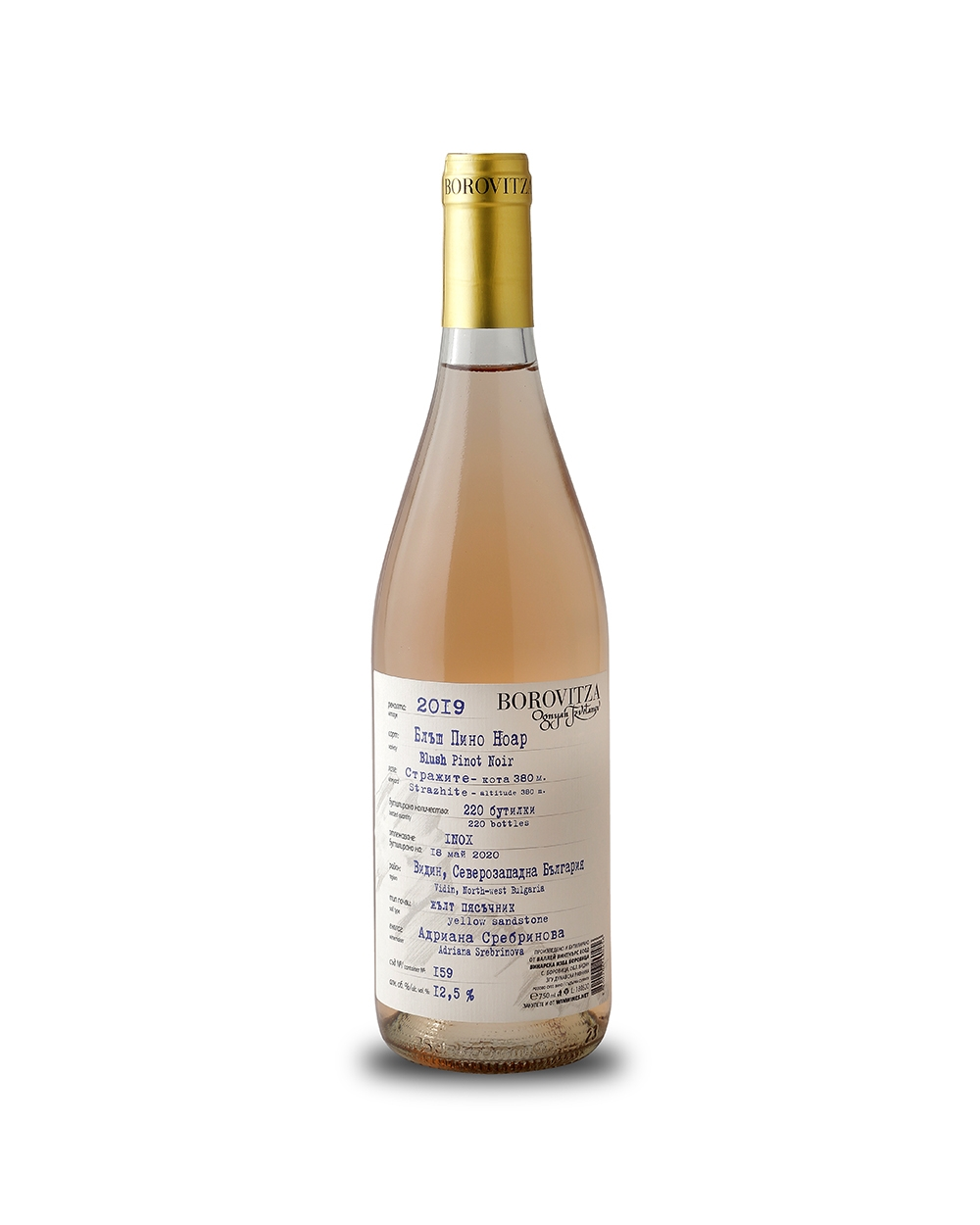 Borovitza Blush Pinot Noir